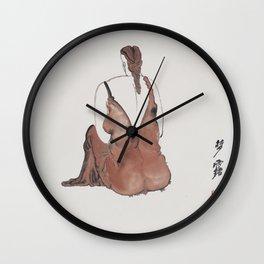 《Self》 Wall Clock