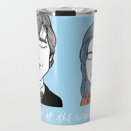 J & C Travel Mug