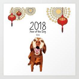 Year of the Dog - Vizsla Art Print