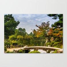 Kenrokuen Garden - Kanazawa (Japan) Canvas Print