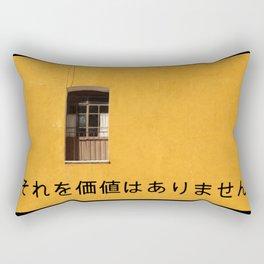Was it Worth it? Rectangular Pillow