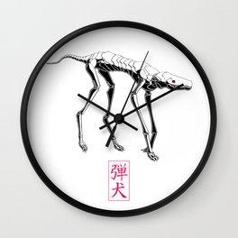 Bulletdog Wall Clock