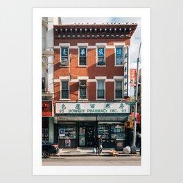 Bowery Pharmacy Art Print