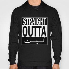 Kuwait Straight Outta  Hoody