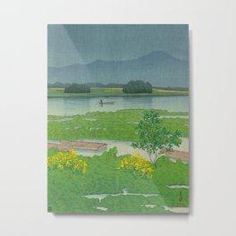 Kawase Hasui Vintage Japanese Woodblock Print Flooded Asian Rice Field Mountain Parallax Landscape Metal Print