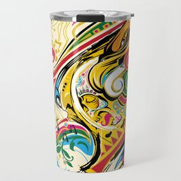 El Viento Azteca ~ The Aztec Wind Travel Mug