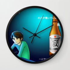 Sabishi Beer Wall Clock