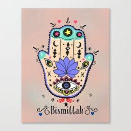 Bsmillah Canvas Print