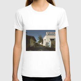 Shek-O Magical Place -King of Comedy 電影(喜劇之王)拍攝場境 T-shirt