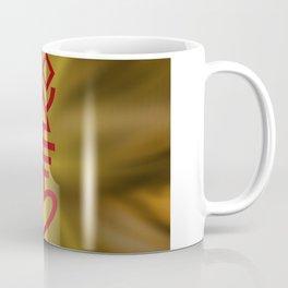 All Hail the Whispering God! Coffee Mug