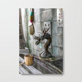Dragon at Choyuza, Japan Metal Print