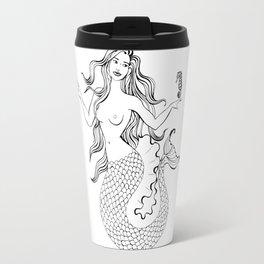 Giselle Travel Mug