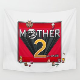 Alternative Mother 2 / Earthbound Title Screen Wall Tapestry