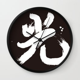 Calligraphy_Light02 Wall Clock