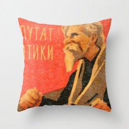 Soviet Film Poster Baltic Deputy Throw Pillow