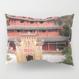 Shi Bao Zhai Buddhish temple Pagoda | Pagode Temple Buddhish Pillow Sham