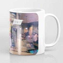 Mcdonalds Employee Coffee Mug