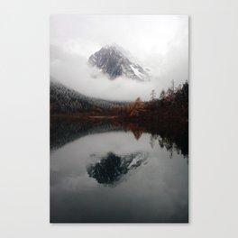 Sichuan Mountains China Canvas Print