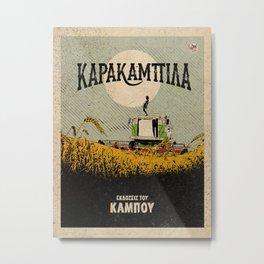 ETK KARAKAMPILA Metal Print