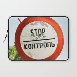 Abandoned road sign stop in Pripyat, Chernobyl, Ukraine Laptop Sleeve