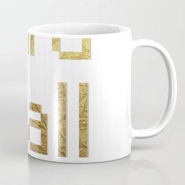Weird is all I've got Coffee Mug