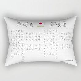 Kana (hiragana + katakana), by SBDesigns Rectangular Pillow