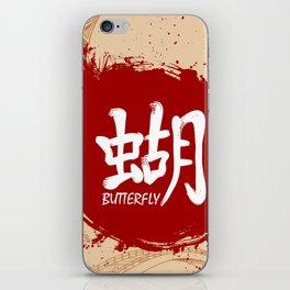 Japanese kanji - Butterly iPhone Skin