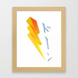 Thunderstruck! Framed Art Print
