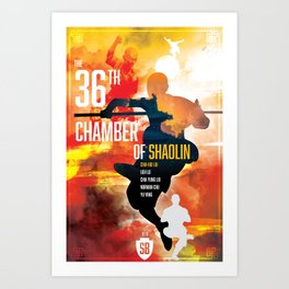 Shaw Brothers Poster Series :: The 36th Chamber of Shaolin Art Print