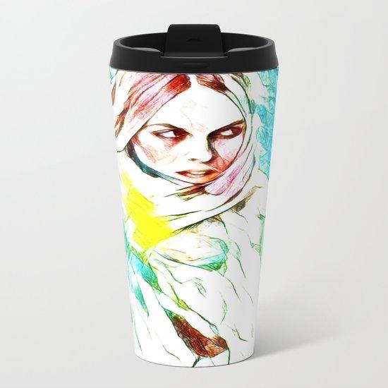 Pseudia Metal Travel Mug