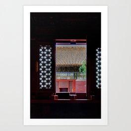 Chinese views Art Print