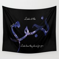 arabic Wall Tapestries featuring Stars - Arabic Typography by Zetanueta