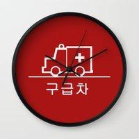 korea Wall Clocks featuring Ambulance - Korea by Crazy Thoom