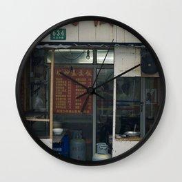 Food stall Wall Clock
