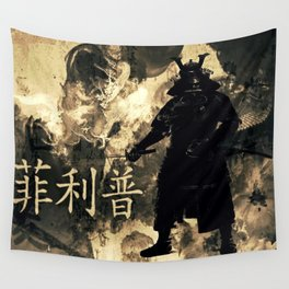 Honor of the Samurai Wall Tapestry