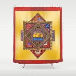 Meditation on Serenity (gradient gold) Shower Curtain