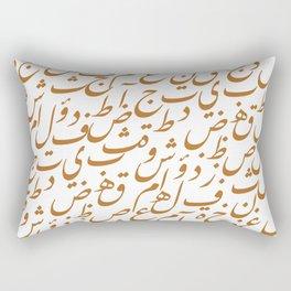 Golden Arabic Letters Rectangular Pillow