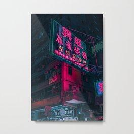 Tokyo Neon Lights Metal Print