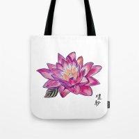 lotus flower Tote Bags featuring Lotus by Art by Risa Oram