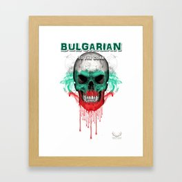 To The Core Collection: Bulgaria Framed Art Print