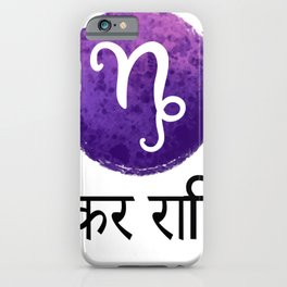 makar rashi iPhone Case