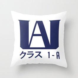U.A. High School Throw Pillow