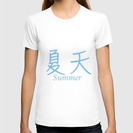 Chinese characters of SUMMER T-shirt