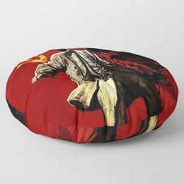 Vladimir Lenin Floor Pillow