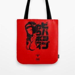 059 Faye Black Jap Tote Bag