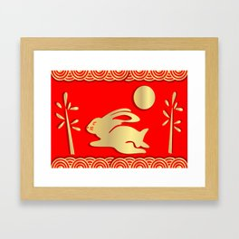 Chinese Zodiac: Year of the Rabbit Gold and Red Framed Art Print