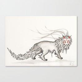 Shadow Hidden Kitsune Canvas Print