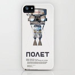 Polyot Schematics 1 iPhone Case