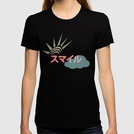 Smile (K.B.) T-shirt