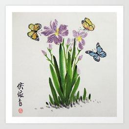 Flower 4 Art Print
